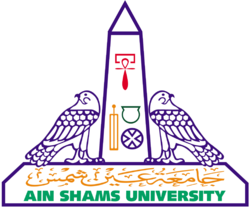 Ain Shams University   Logo